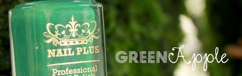 dstq-greenapple
