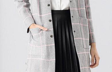 casaco-escandinavo-estilo-escandinvao